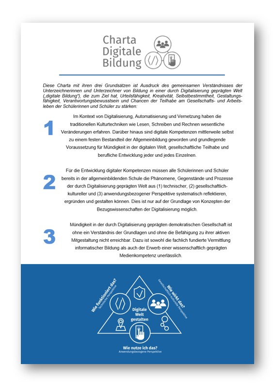charta-digitale-bildung.jpg