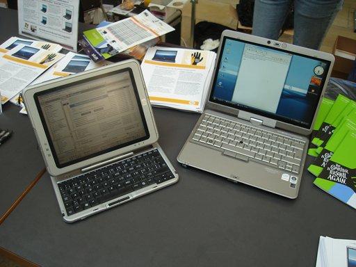 tablet-vergleich-offen.jpg